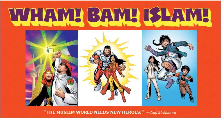 Wham Bam Islam