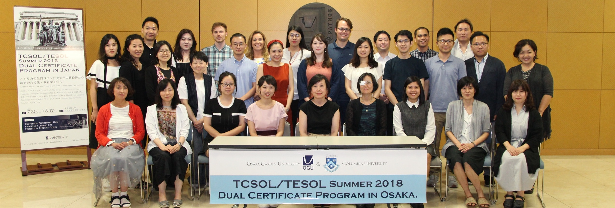 Tcsol Certificate The Teaching Chinese To Speakers Of Other