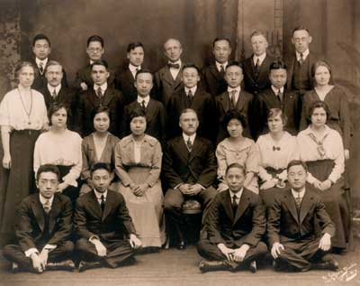 Chinese student club at teachers college in 1916