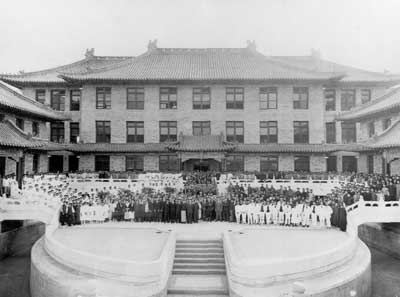Peking union medical college, at the dedication ceremony in 1921.