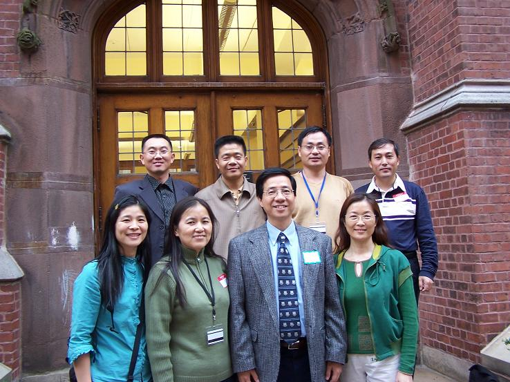 Seven visiting professors from China in 2006-07