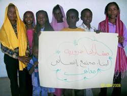Mission: Darfur