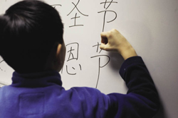Solving a Chinese train schedule and other real-life challenges makes language stick