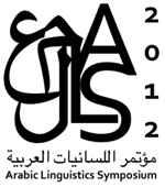 26th Arabic Linguistics Symposium