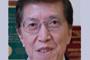 Derald Wing Sue Named to UNESCO Multicultural Effort