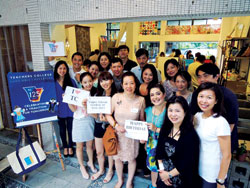 Alumni gather in Taiwan for Global TC Day in July (TC file photo)