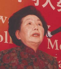 First Lady of Chinese Education Image