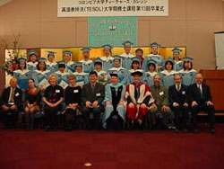 The 13th Commencement Ceremony of TC Tokyo
